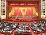 (两会·人大开幕·XHDW)(6)十三届全国人大四次会议在京开幕