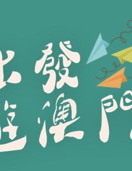 detail-banner