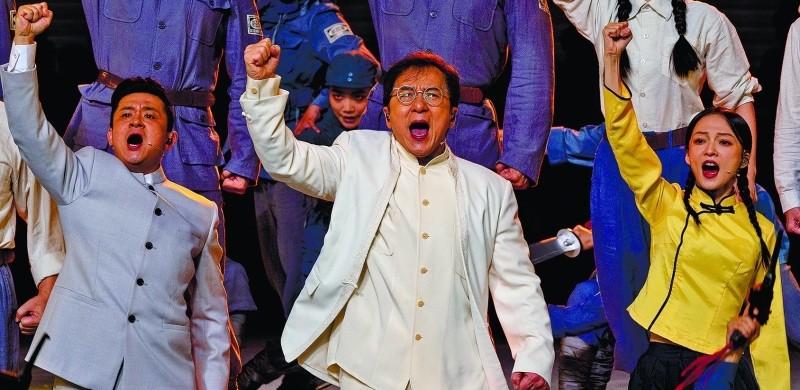 劉乃奇與成龍、張韶涵合作演唱《怒吼吧黃河》